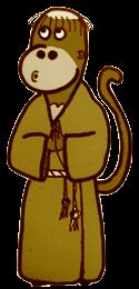 Br. Monkey